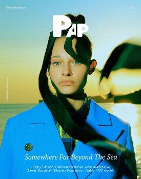 PAP Magazine December 2020